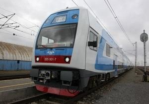 УЗ решила радикально изменить график скоростных двухэтажных поездов на Востоке Украины