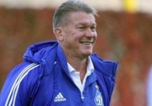 Блохин: Не могу сказать, что спокойно перенес матч Динамо - Порту
