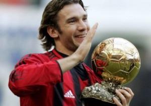 Андрей Шевченко вручит Золотой мяч FIFA лучшему футболисту 2012 года