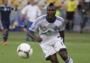 Браун Идейе: Динамо нужно сыграть как единое целое в матче с Порту