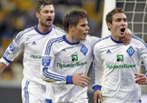 Динамо легко справляется с Таврией