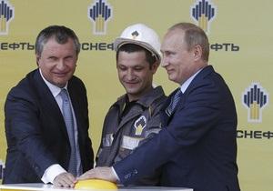 Корреспондент: Газпром – 2. Путин и Ко создали новый энергетический гигант
