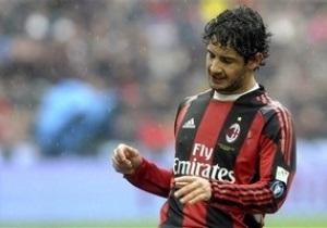 Милан хочет избавиться от Пато