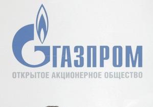 Чистая прибыль Газпрома рухнула вдвое