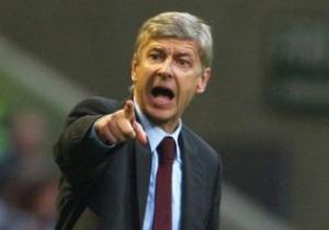 Венгер: Арсенал совершил чудо