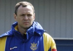 Юношеская сборная Украины победила одногодок из Грузии