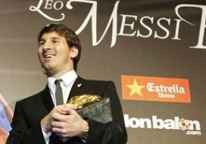 Месси: Все мои награды - это награды Барселоны