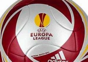 Лига Европы: Все результаты третьего тура