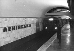 С начала существования киевского метро проезд в подземке дорожал 19 раз - статистика