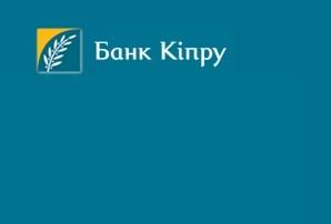 Свою украинскую дочку решил продать еще один иностранный банк - СМИ