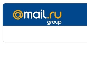 Крупнейшая интернет-компания России увеличила выручку до $156 млн