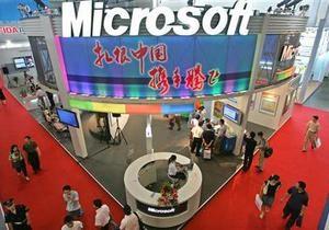 Microsoft не выполняет взятые на себя обязательства - Еврокомиссия