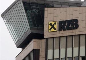 Один из крупнейших банков Украины увеличил прибыль в 5,6 раз за третий квартал