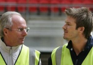 Бекхэм и Эрикссон пытаются засудить таблоид Daily Mirror