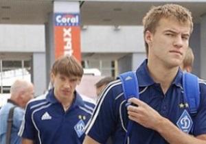 Киевское Динамо улетело в Португалию на игру Лиги чемпионов