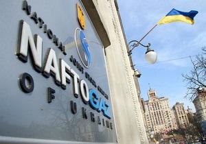 Нафтогаз в этом году получил 8,5 млрд грн на покрытие дефицита