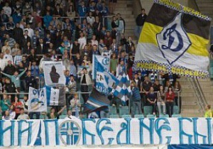 Фаны московского Динамо отрицают причастие к расстрелу команды из пейнтбольных ружей