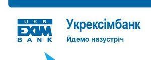Укрэксимбанк с начала года нарастил чистую прибыль почти на четверть