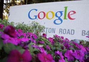 ЕС требует от Google изменить политику приватности