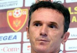 Тренер сборной Черногории: Рассчитываем на победу над Украиной