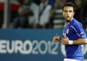 Интер намерен усилиться форвардом сборной Италии