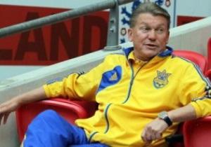 Баль: Блохин собирается смотреть матч с Молдовой
