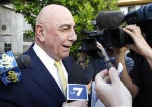 Галлиани: С Гвардиолой встречаться не буду, Милан россиянам не продается