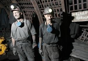 Ъ: Накануне выборов власти поддержат угольные госшахты за счет электроэнергетиков