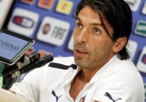 Буффон не видит Милан и Рому соперниками Ювентуса в борьбе за скудетто
