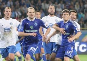 Премьер-лига: счастье в Днепропетровске и непобедимый Шахтер