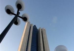 Нафтогаз перечислил Газпрому за газ более миллиарда долларов
