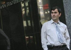Ведущие банки мира планируют сокращение своих сотрудников