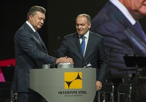 Янукович за один день открыл два промышленных гиганта Ахметова и Пинчука