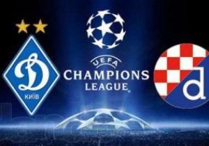 Динамо Киев - Динамо Загреб - 2:0. Текстовая трансляция
