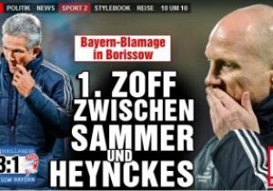 Немецкие СМИ о поражении Баварии от БАТЭ: Позор баварцев превосходен