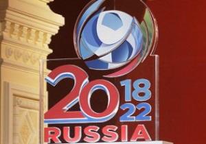 Чемпионат мира-2018 оценили в 19,5 милилардов долларов