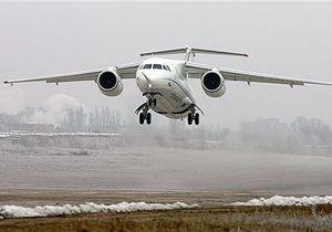 ГП Антонов поставит три самолета на Кубу