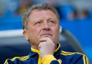 Маркевич: Сборной нужен новый тренер как можно быстрее