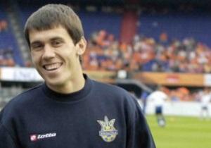 Сергей Кравченко: Хочется остановить Шахтер