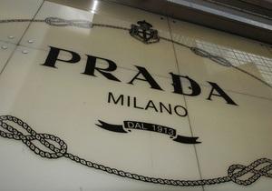 Итальянский дом моды пытается убедить инвесторов в привлекательности отрасли