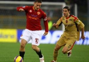 Матч итальянского чемпионата отменен из-за болельщиков