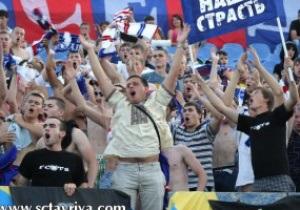 Болельщики Таврии умоляют Могилева защитить клуб от беспредела