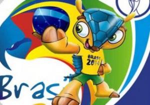Броненосец. FIFA утвердила талисман ЧМ-2014 в Бразилии
