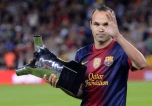 Иньеста не поможет Барселоне в матче против Спартака