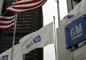 General Motors отказывается от аутсорсинга