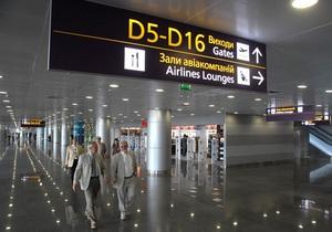 В аэропорту Борисполь  возобновили работу магазины duty-free