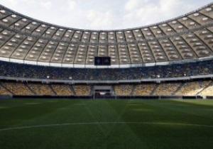 На реконструкцию НСК Олимпийский выделили еще 107 миллионов