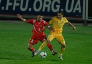 Молодежная сборная Украины разгромила команду Мальты