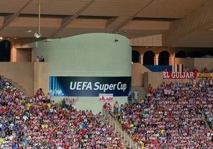 Фотогалерея: Наши в Монако. Победители конкурса на Кореспондент.net побывали на Суперкубке УЕФА
