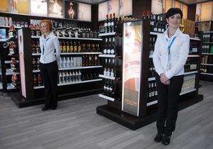 Магазины duty-free в крупнейших аэропортах Украины закрыли
